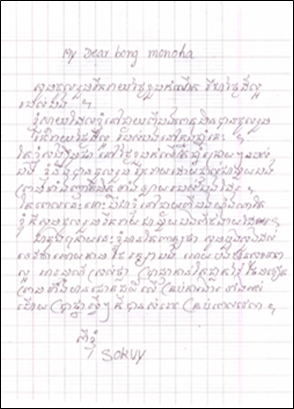 l11.png