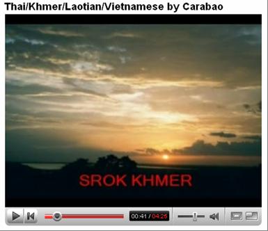 srok-khmer.png