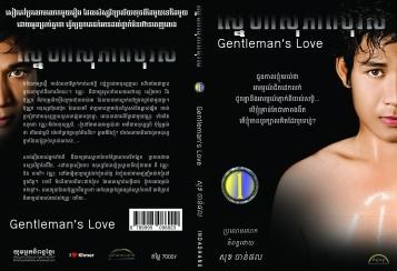 gentlemens-love1