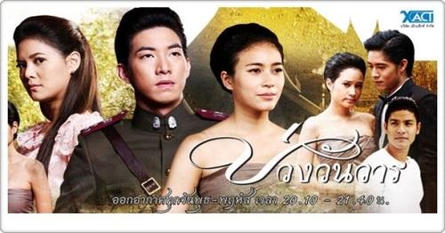 Archphkai_Thai Drama